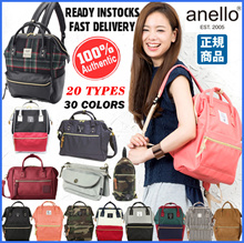 【Christmas Gift/BUY 2 FREE SHIPPING】Japan ANELLO BACKPACK❤Original ANELLO series❤Lowest Price ❤Fast delivery!Japan ANELLO BACKPACK ❤ PU BACKPACK / Mummy Bag / Unisex Casual Bag / Student Bag