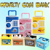 Animal Thief Savings Bank ATM Novelty Coin Bank - Free Shipping Above $49.00