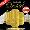 1g Singapore Orchid (SERIES 1) Gold Bar / 999.9 Pure Gold / Singapore Made Gold Bar / Premium Gifts / Collections / Souvenirs