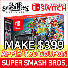 [Limited Edition] 1 Year Warranty!! SUPER SMASH BROS. ULTIMATE Nintendo Switch Console Bundle Set