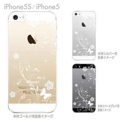 【iPhone5S】【iPhone5】【iPhone5sケース】【iPhone5ケース】【スマホケース】【クリア カバー】【クリアケース】【ハードケース】【着せ替え】【イラスト】【フラワー】 22-ip5-ca0066の画像
