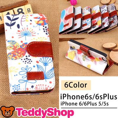 送料無料iPhone6s ケース iPhone6s Plus ケース アイフォン6s ケース iPhone6Plus/6 アイフォン6sプラス アイホン6s iPhone5s/5 iPhoneケース レザー スマホケース アイフォン5s iPhoneケース 手帳型ケース カード収納 スマホカバー かわいい人気 横開き iPhoneカバーの画像