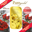 10g Small Rose Gold Bar / 999.9 Pure Gold / Singapore Made Gold Bar / Premium Gifts / Collections / Souvenirs