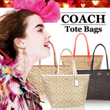 Mother°s Day Sale [The 5th Ave] ★•• COACH ••★ Women°s Tote Bags ★100% Authentic Brand Items★FREE Shipping from USA★