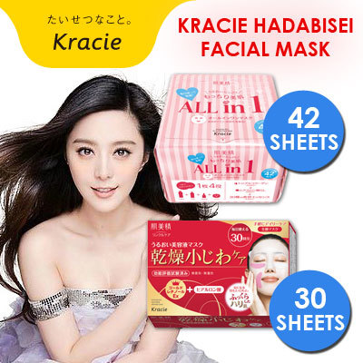 BUY 4 FREE SHIPPING! (U.P $29.90) Up to 42 Days Supply of facial mask FROM JAPAN!! Hadabisei Facial mask used by Fan Bing Bing Deals for only S$30 instead of S$0