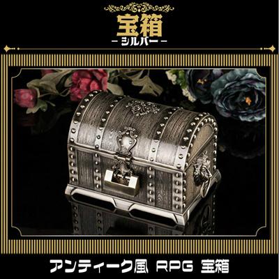 本格!RPG宝箱鍵2本付きカラビナメーカー保証書豪華5点セット!ジュエリーボックスアンティーク小物入れドラクエドラゴンクエストコスプレ舞台小道具コスプレ小物