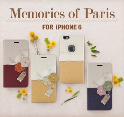 iPhone6カバーアイホン6 アイフォン6ケースiphoneケース アイフォン ブランド iphoneカバーiPhone6用 【iPhone6 4.7インチ】Happymori Memories of Paris Diary (メモリーズオブパリダイアリー)Diary Case for iPhone 6【レビューを書いてメール便送料無料】の画像