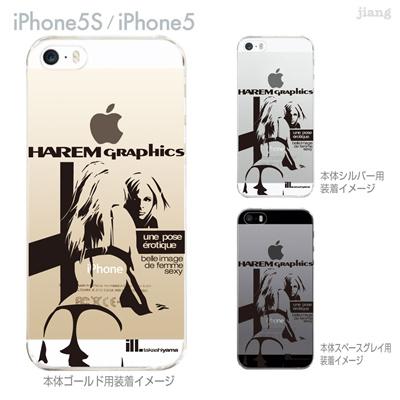 【iPhone5S】【iPhone5】【HAREM graphics】【iPhone5sケース】【カバー】【スマホケース】【クリアケース】 hgx-ip5s-019の画像