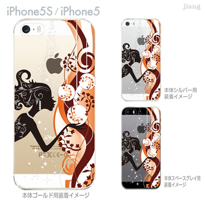 【iPhone5S】【iPhone5】【Clear Arts】【iPhone5sケース】【iPhone5ケース】【スマホケース】【クリア カバー】【クリアケース】【ハードケース】【着せ替え】【クリアーアーツ】【妖精】【天使】【フェアリー】01-ip5s-zes019の画像