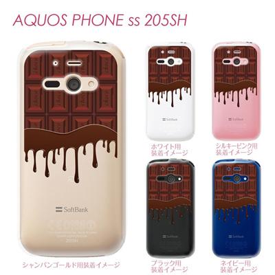 【AQUOS PHONE ss 205SH】【205sh】【Soft Bank】【カバー】【ケース】【スマホケース】【クリアケース】【クリアーアーツ】【チョコレート】 08-205sh-ca0094の画像