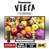 【カートクーポン使えます!】TH-49DX600 パナソニック 49V型 4K 液晶テレビ VIERA 4K
