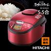 【カートクーポン使えます!】炊飯ジャー HITACHI 圧力スチームIH炊飯器 5.5合 レッド RZ-SG10J-R