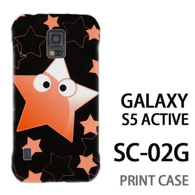GALAXY S5 Active SC-02G 用『No3 スターマン 黒×黄』特殊印刷ケース【 galaxy s5 active SC-02G sc02g SC02G galaxys5 ギャラクシー ギャラクシーs5 アクティブ docomo ケース プリント カバー スマホケース スマホカバー】の画像