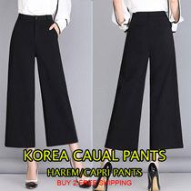 【update On Aug 12 】Womens Casual Harem Pants New Woman Fashion Elastic Waist Loose Linen Capri P