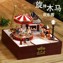Wooden music box carousel ornament boutique DIY music box creative birthday gift for boyfriends