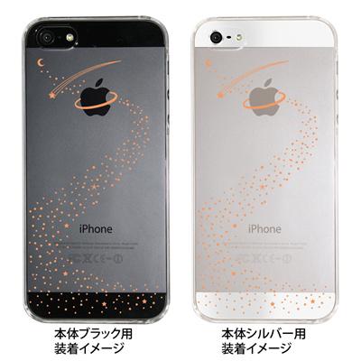 【iPhone5S】【iPhone5】【iPhone5】【ケース】【カバー】【スマホケース】【クリアケース】【宇宙オレンジ】 ip5-10-ca0011c-orの画像