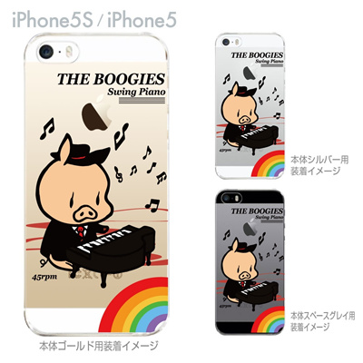 【SWEET ROCK TOWN】【iPhone5S】【iPhone5】【iPhone5sケース】【iPhone5ケース】【カバー】【スマホケース】【クリアケース】【アート】 46-ip5s-sh2012の画像