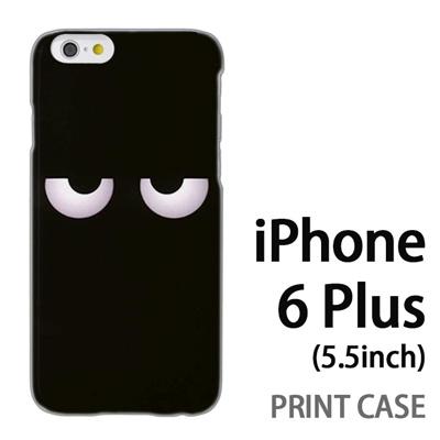 iPhone6 Plus (5.5インチ) 用『0717 黒目疑い目』特殊印刷ケース【 iphone6 plus iphone アイフォン アイフォン6 プラス au docomo softbank Apple ケース プリント カバー スマホケース スマホカバー 】の画像