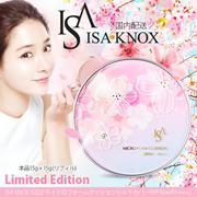 ✿ Limited Edition✿ イザノックス [ISA KNOX] X2D2 マイクロフォームクッションシルクカバー(SPF50+/PA+++)  15g + 15g (リフィル)【肌年齢1/2 プロジェクト】 Micro Foam Cushion Sakura Edition 桜クッション