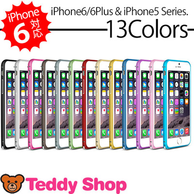 送料無料iphone6 バンパー iphone6 plusケース iPhone6ケース アルミ アルミケース バンパーケース 極薄金属 メタル アルミバンパー iPhone6カバー アイホン6カバー アイフォン6ケース アイフォン6プラス iphone5sケース iphone5 iphoneカバー アイフォン5sの画像
