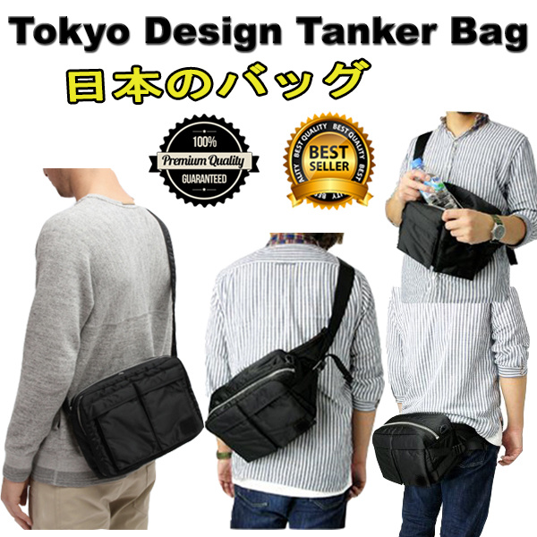 Buy Original Tokyo Design Yoshida Tanker Sling Bag/waist pouch ...