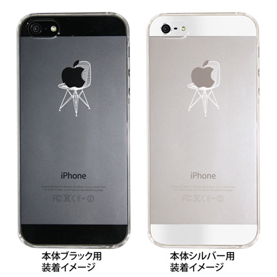【iPhone5S】【iPhone5】【Clear Arts】【iPhone5ケース】【カバー】【スマホケース】【クリアケース】【椅子B】 09-ip5-ca0014の画像