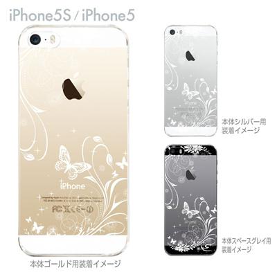 【iPhone5sケース】【iPhone5ケース】【クリア カバー】【スマホケース】【クリアケース】【ハードケース】【着せ替え】【イラスト】【フラワー】 22-ip5-ca0068の画像