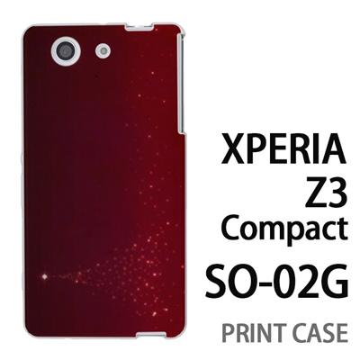 XPERIA Z3 Compact SO-02G 用『1204 星のツリー 赤』特殊印刷ケース【 xperia z3 compact so-02g so02g SO02G xperiaz3 エクスペリア エクスペリアz3 コンパクト docomo ケース プリント カバー スマホケース スマホカバー】の画像
