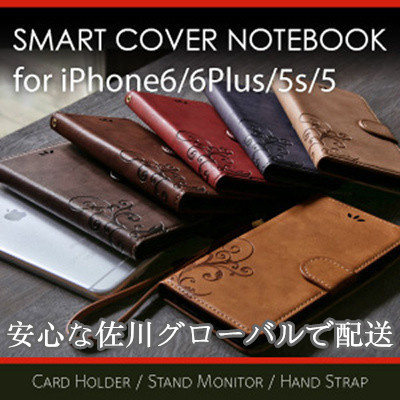 iPhoneSE iPhone6s ケース 手帳 xperia z5 ケース 手帳 iPhone6 SE アイフォン6s iPhone6s plus iphone6 plus iPhone5 iPhone5s XPERIAZ5 iPhone 6s ケース iPhone6 ケース iPhone6s plus ケース ケース 革 レザー ビンテージ ケー