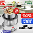 Yoei Electric Double Layer Lunchbox Vacuum Cover Mini Rice Cooker Cookware