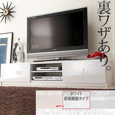 ナカムラテレビ台テレビボードローボード背面収納TVボード〔ロビン〕幅150cmAVボード鏡面キャスター付きテレビラックリビング収納m0600002wh