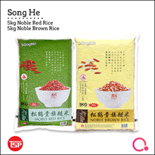 [TSP] SONGHE - 5KG NOBLE BROWN / RED RICE !