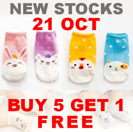 NEW STOCK!! 21/10 New Designs Deals for only S$5 instead of S$0