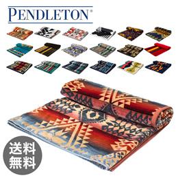 ペンドルトン Pendleton タオルブランケット オーバーサイズジャガードタオル XB233 Oversized Jacquard Towels 大判 バスタオル タオルケット インテリア