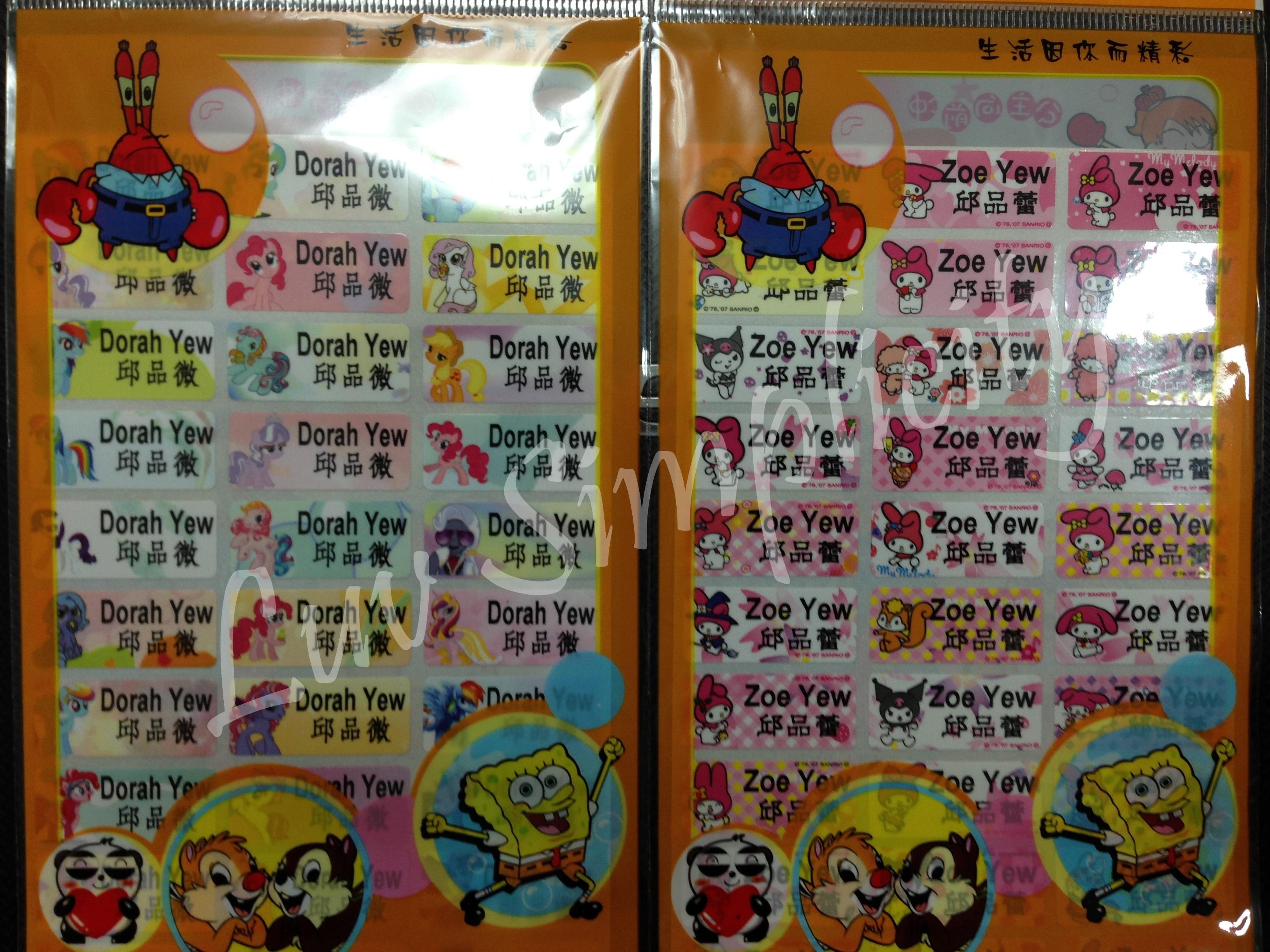 qoo10 education items on sale q ranking singapore no 1