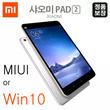 XIAOMI MI PAD 2  /miui/Win10/  high-capacity battery