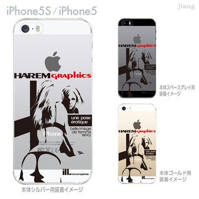 【iPhone5S】【iPhone5】【HAREM graphics】【iPhone5sケース】【カバー】【スマホケース】【クリアケース】 hgx-ip5s-020の画像