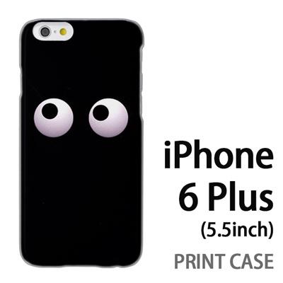 iPhone6 Plus (5.5インチ) 用『0717 上目』特殊印刷ケース【 iphone6 plus iphone アイフォン アイフォン6 プラス au docomo softbank Apple ケース プリント カバー スマホケース スマホカバー 】の画像