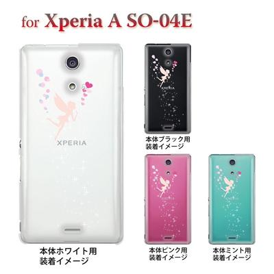 【Xperia A SO-04E】【SO-04E】【docomo】【ケース】【カバー】【スマホケース】【クリアケース】【クリアーアーツ】【妖精】 22-so04e-ca0071の画像