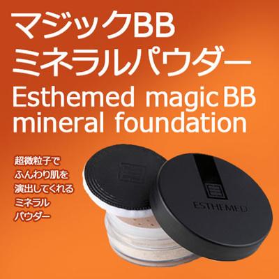 [ESTHEMED]マジック BB ミネラル パウダー / Esthemed magic BB mineral foundation [正規日本販売契約提携店][韓国コスメ エステメド]★送料無料★の画像