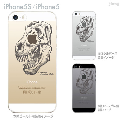 【iPhone5S】【iPhone5】【Clear Arts】【iPhone5sケース】【iPhone5ケース】【iPhone】【クリア カバー】【スマホケース】【クリアケース】【ハードケース】【着せ替え】【イラスト】【クリアーアーツ】【恐竜】【デッサン】 10-ip5s-0104の画像