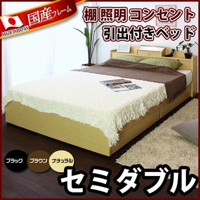 日本製 棚 照明コンセント 引き出し ベッド セミダブル m090687の画像