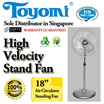 TOYOMI Power Stand Fan [Model: PSF 1818] - Official TOYOMI Warranty Set. 1 Year Warranty. Sole Distributor In Singapore. BEST PRICE.