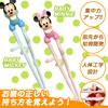 エジソンのお箸 DISNEY(右手用) ミッキー ミニー正しいお箸の持ち方が自然に身に付く!大人気矯正箸