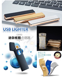 USB Lighters Rechargeable Electric Slim Smokeless Double Pulse Arc LED Personalized Gift