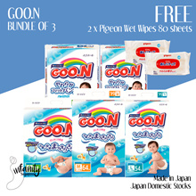 100% Made In Japan for Japan Domestic [Free 2 Pigeon Wet Wipe] Goo.N Diapers / Tape NB`S`M`L`XL / P