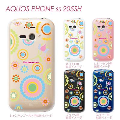 【AQUOS PHONE ss 205SH】【205sh】【Soft Bank】【カバー】【ケース】【スマホケース】【クリアケース】【Vuodenaika】【フラワー】 21-205sh-ne0007caの画像