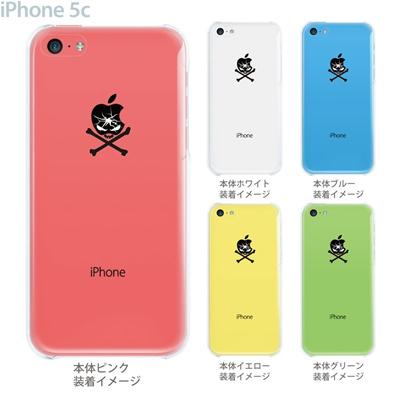 【iPhone5c】【iPhone5c ケース】【iPhone5c カバー】【クリア ケース】【カバー】【スマホケース】【クリアケース】【イラスト】【クリアーアーツ】【ドクロ】 08-ip5c-ca0109の画像