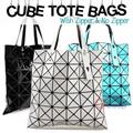 [OCTOBER Super Sale!][JUAL RUGI TODAY ONLY!GRAB IT FAST SIS!]*KOREA/JAPAN Style bag*PREMIUM TOTE BAGS/TAS TANGAN WANITA*6X6CUBE with ZIP!TAS WANITA Populer saat ini di JAPAN/KOREA/SPORE