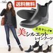 送料無料 Milady ML636/751/752 レディース ショート レインブーツ サイドゴア 長靴 防水 雨靴 ミレディ
